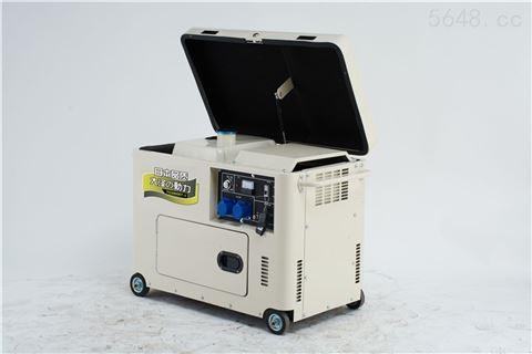 电启动6kw静音柴油发电机