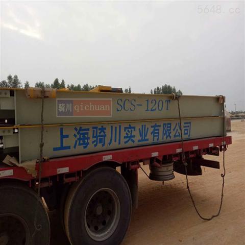 汽车100吨地磅,工地120t磅秤,砂石厂地磅