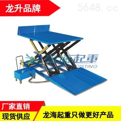 超低型电动升降平台LMJ-G1001 可定制台面尺寸