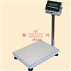 100kg本安型电子台秤/120公斤防爆台秤价格