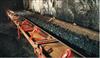 矿用固定式带式输送机