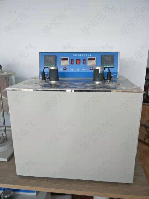 HB-SND-手动凝点测定仪