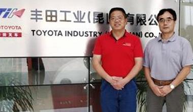 丰田文化深植中国工厂 精益生产 创造更高价值