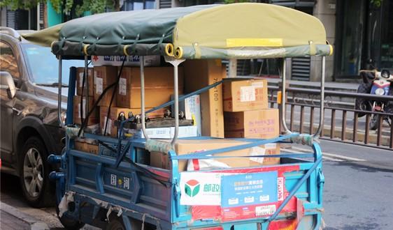 邮政快递企业运输防疫物资包裹1.29亿件