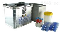 德国设计生产双人双锁生物安全低温运输箱