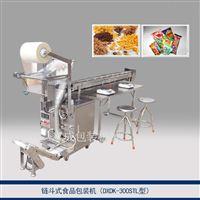 多功能链斗式食品包装机
