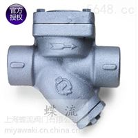 台湾317-ST-T3A蒸汽疏水阀