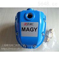 MAGY零压缩空气冷凝水排放器-荷兰JORC品牌
