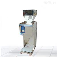 20-250g辣椒粉定量分装机