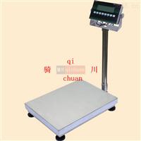 100kg本安型電子臺秤/120公斤防爆臺秤價格