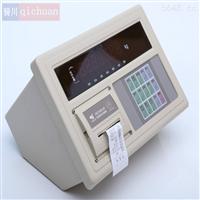 稱重儀表價格,稱重顯示器報價,打印儀表