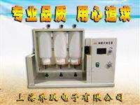 温控型翻转液液萃取器/6位翻转振荡器