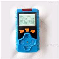 KP836手持式可燃有毒四合一气体检测仪