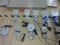 2000kg称重显示模块,西充县称重传感器