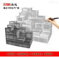 歐標物流箱 塑料物料周轉箱倉庫收納盒