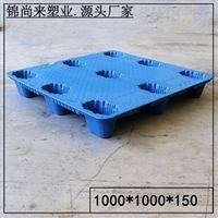 锦尚来塑业1010九脚平面吹塑塑料托盘