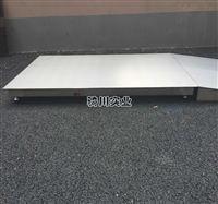 500kg单层电子地磅,化工车间1000kg磅秤