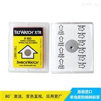 防倾斜标签Tiltwatch倾倒指示器防倒置警示