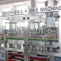 玻璃瓶碳酸饮料灌装生产线