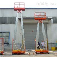铝合金式升降机平台