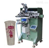 塑料杯丝印机玻璃杯滚印机奶茶杯丝网印刷机