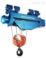 HC型16t~50t钢丝绳电动葫芦
