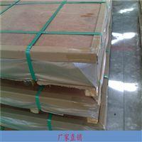 3003铝板*高拉力7075铸造铝板6262拉丝铝板