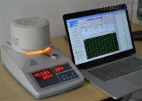 无机肥料水分测量仪