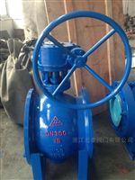 PBQ640H-DN250-16P不銹鋼偏心半球閥