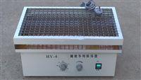 GH-100多功能回旋振蕩器