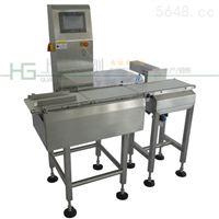 50公斤藥品檢重秤 50KG不銹鋼自動定量秤