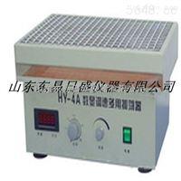 生产数显调速多用振荡器HY-4A