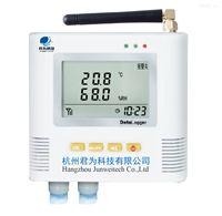 君為科技 GPRS溫濕度記錄變送器