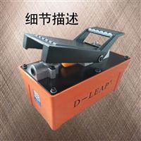液压铜排弯曲工具气动液压泵