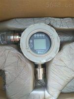 FGM-3300华瑞在线式有毒有害气体探测器