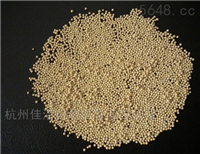 干燥机超强吸附剂JL-X-007A-001