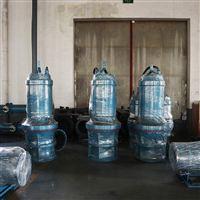 灌溉养殖用潜水轴流泵现货