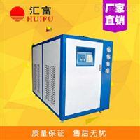 发泡机专用水冷机 发泡冷冻机 小型冷水机