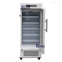 300升BL系列4度恒温防爆冰箱技术参数