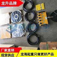 20噸搬運氣墊/懸浮氣墊裝置 龍海廠家可定制