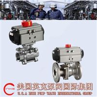 进口气动球阀的工作原理及使用方法