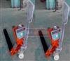 合山2T液压搬运电子叉车秤